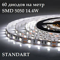 Світлодіодна стрічка 12V 5050 SMD 60 шт/м 14.4 Вт/м IP20 Standart, фото 1