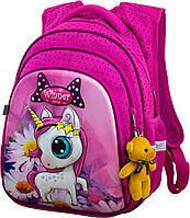 Рюкзак школьный для девочки 1-4 класса ортопедический на три отдела Пони 29*19*38см Winner One R2-163