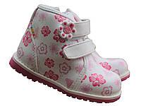 Ботинки для девочки(демо),22,23,26,27