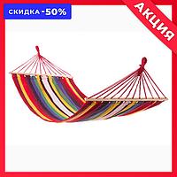 🌿Гамак гавайский разноцветный 🌿