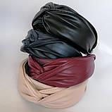 Обідок модний з вузликом. обідок Чалма. еко-шкіра різні кольори, фото 3