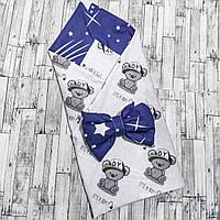 """Двусторонний конверт-плед на выписку """"Дуэт"""" синий бой"""