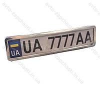 Рамка номерного знака Нержавейка (пр-во CarLife) (NH400)