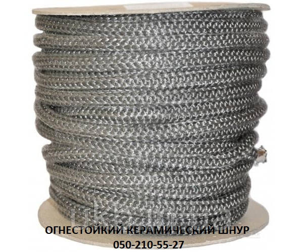 Шнур керамічний, вогнестійкий 20 мм / Шнур керамічний вогнетревкий 20 мм