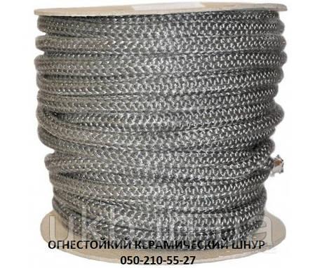 Шнур керамічний, вогнестійкий 20 мм / Шнур керамічний вогнетревкий 20 мм, фото 2