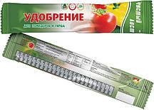 Удобрение Чистый Лист стик Томаты и перцы 100г /20шт