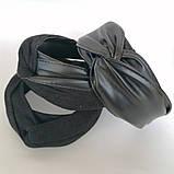 Обідок модний з вузликом. обідок Чалма. еко-шкіра різні кольори, фото 4