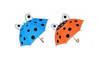 Зонтик детский Глазки арт 0211 голубой,оранжевый.