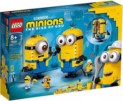 Lego Minions Фигурки миньонов и их дом 75551