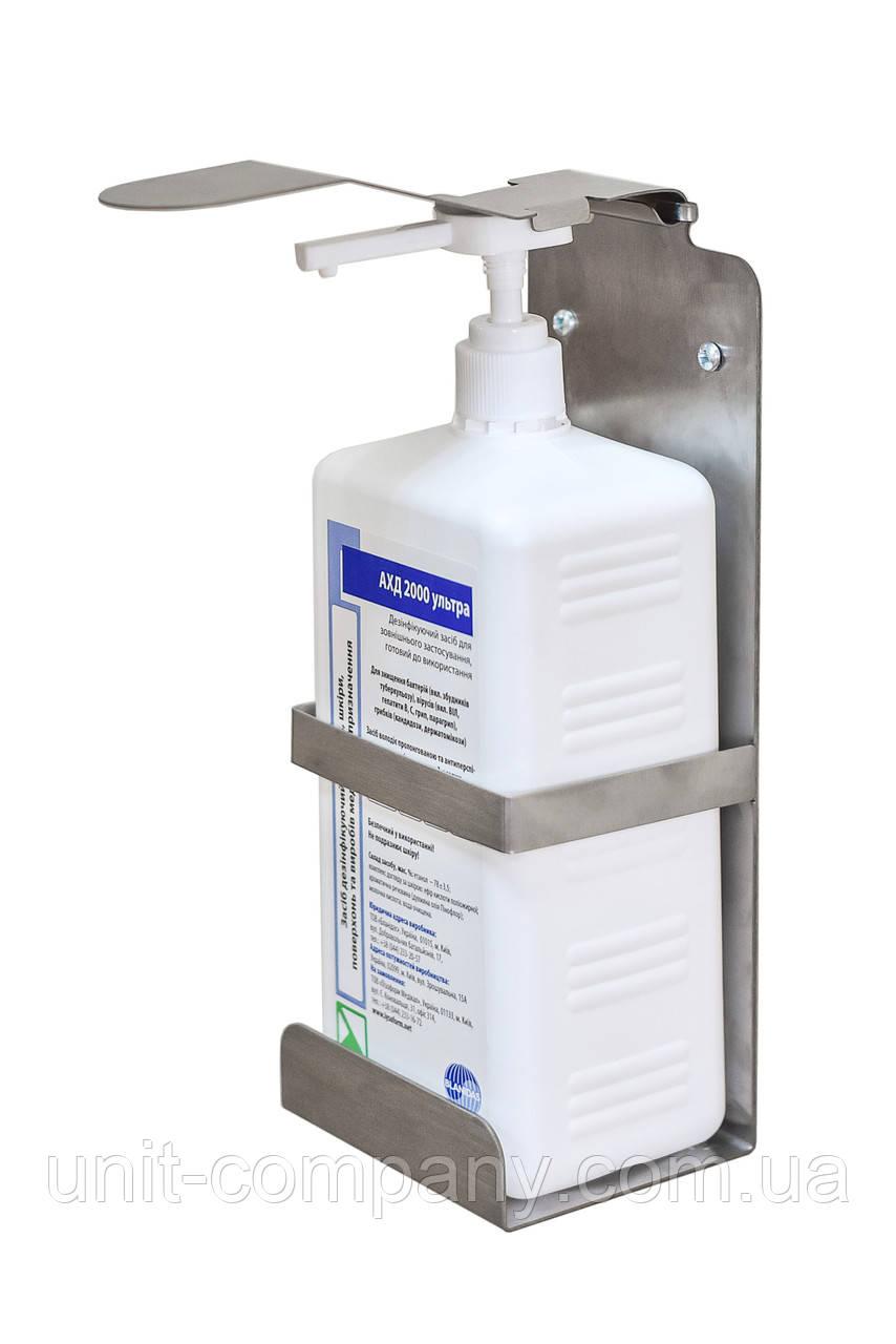 Дозатор ліктьовий ; тримач для антисептика ; підставка для антисептика ; натискна підставка ;