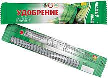 Удобрение Чистый Лист стик Огурцы и кабачки 100г /20шт
