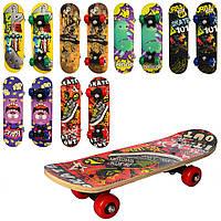 Скейтборд детский 17-5 дюймов, 7 слоев китайского клена