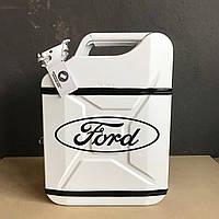 """Канистра бар 20 л. с маркой авто""""Ford"""". Модель """"Компакт"""""""