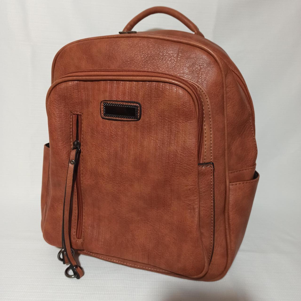 Жіночий рюкзак / Жіночий рюкзак