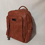 Жіночий рюкзак / Женский рюкзак, фото 2