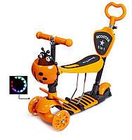 Самокат-беговел 5в1 с родительской ручкой и сиденьем Оранжевый