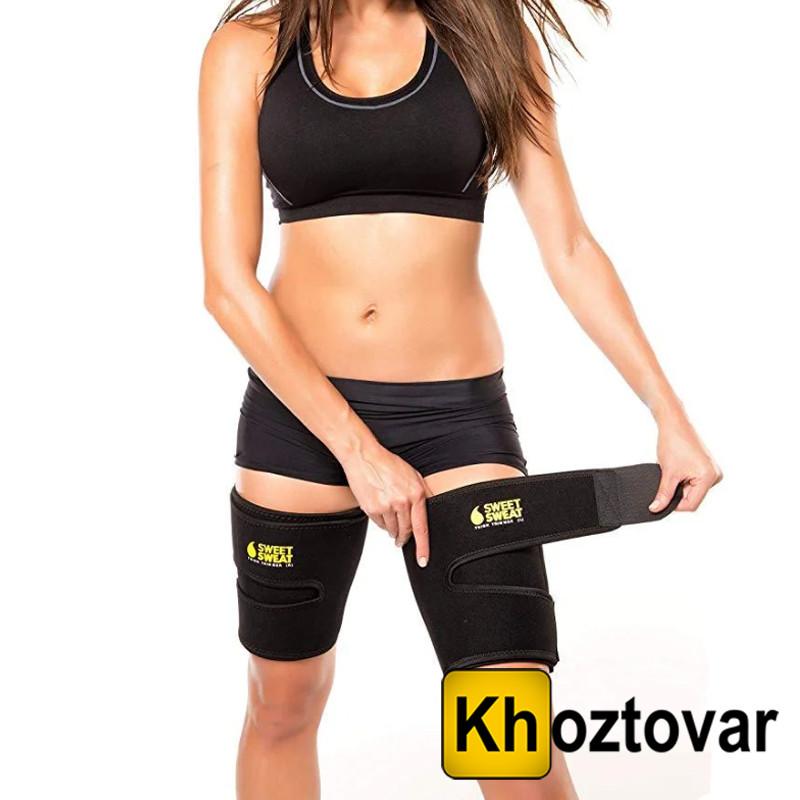 Пояс для похудения в области бедер Sweet Sweat Thlgh Trimmers Belt