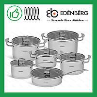 Набор кастрюль из нержавеющей стали 12 предметов Edenberg (EB-4048)