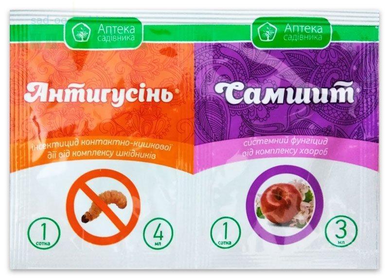 Инсектицид Антигусень 4 мл + Самшит 3 мл (лучшая цена купить оптом и в розницу)