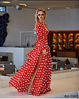 Женское стильное платье макси в горох на запах 2 цвета