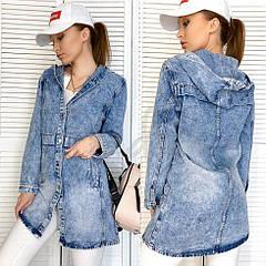 Кардиган джинсовый New Jeans 0815 размер XS, S