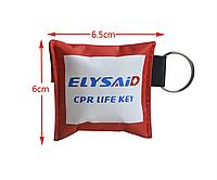 Набір для серцево-легеневої реанімації CPR life key