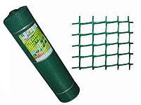 Сітка декоративна КЛЕВЕР 10х10 мм 1х20 м Д-10/1/20 Темно-зелений (72175)