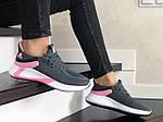 Женские кроссовки Adidas (серо-белые с розовым) 9356, фото 3