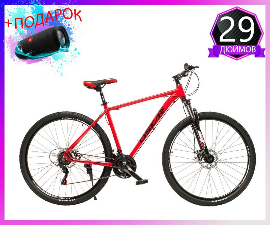 """Велосипед горный Oskar 29"""" M126 Алюминий Красный с амортизацией Хардтейл Велосипед гірський MTB червоний"""