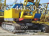 Аренда (Услуги/) гусеничных кранов МКГ-25БР.