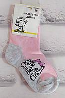 Детские носки за 1 пару 24-26 раз. Добра пара