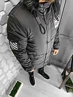 Мужская тёплая куртка (Серая)