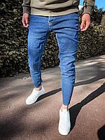 Джинсы мужские зауженые синие