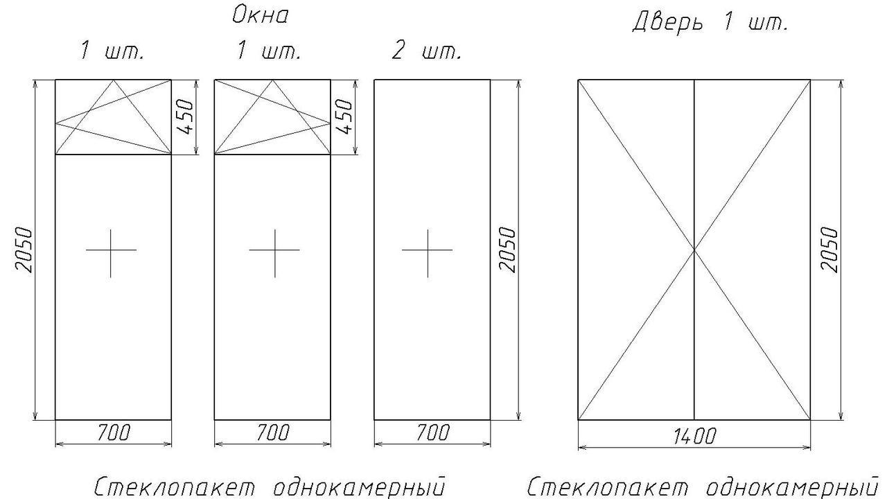 Беседка каркасно-щитовая утеплённая 4х4 м всесезонная фото