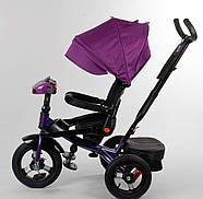 Велосипед трехколесный 6088 F - 01-570 Best Trike Гарантия качества Быстрая доставка, фото 2