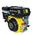 Двигатель бензин Кентавр ДВЗ-210Б, фото 2