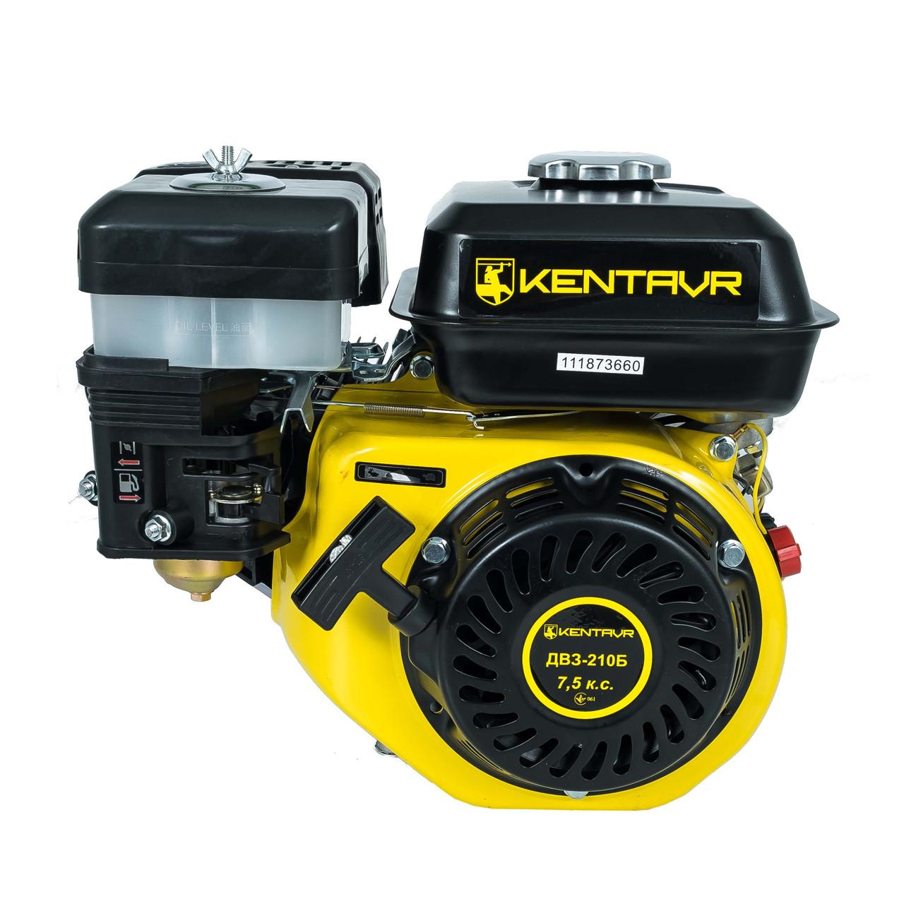 Двигатель бензин Кентавр ДВЗ-210Б
