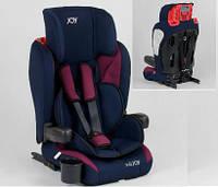 Темно-синее универсальное детское автокресло JOY 72583, система ISOFIX!!!!!!