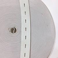 Резинка вязаная лайт Перфорированная цв белый 020мм (уп 25м) Ekoflex