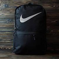 Стильный спортивный рюкзак NIKE, модный вместительный портфель Найк, цвет черный / НОВИНКА 2020!