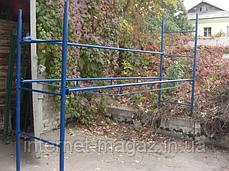 Леса строительные клино- хомутовые КХЛ комплектация 2.5 х 3.5 (м), фото 2