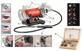 Точильный станок гравер Einhell TH-XG 75 Kit New