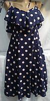 Платье-сарафан в горох женское (ПОШТУЧНО)