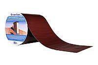 Битумная лента 150мм /10м коричневая RAL 8017 бутил-каучуковая LogicTape