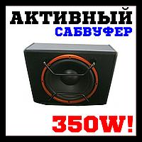 Активный сабвуфер Саб в авто Автомобильный subwoofer CALCELL CAS-20A