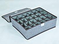 Органайзер для мужского белья и носков. Серый