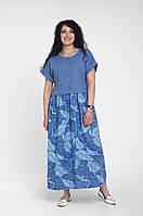 Платье летнее просторное длинное 100% лён синий джинсовый цвет