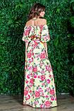 РАСПРОДАЖА! Летнее длинное платье с открытыми плечами, цветочный принт, 2 цвета, р.48-50 код 0015У, фото 2