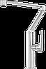 Кухонний змішувач Kernau KWT 21 CHROME
