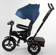 Велосипед трехколесный 6088 F - 09-504 Best Trike Гарантия качества Быстрая доставка, фото 5